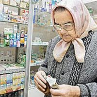 возраст, пожилые люди, пенсионеры, лекарственные средства, цена, действие