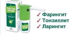Tantum_verde1