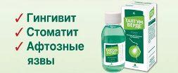 Tantum_verde2