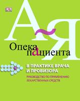 Cover_OP_s