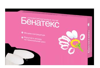 benatex_box_350