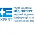 MedExpert_logo