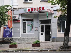 euroapteka_vinnitsa_2
