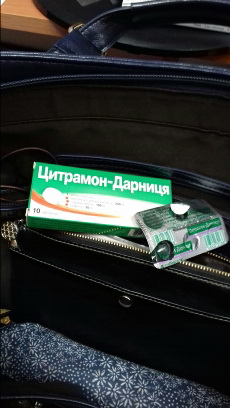 Екатерина, Аптека от склада 35, Одесса