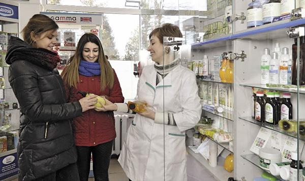 Мережа аптек «Фармако» (м. Дрогобич Львівської області)