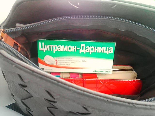 Людмила, 'Волиньфарм' аптека 42, Луцьк