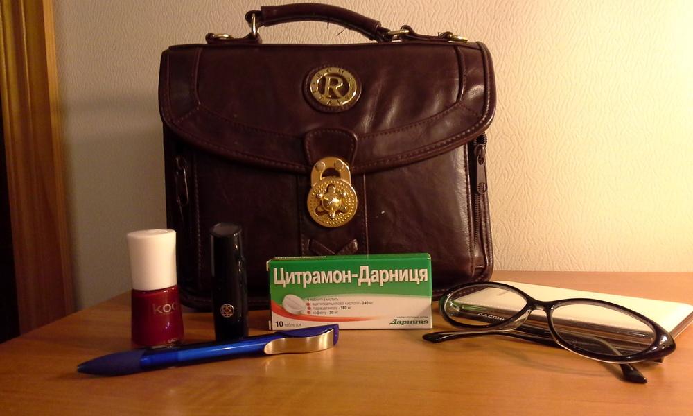 Мария, 'Медицина для Вас' аптечный пункт 2, Николаев