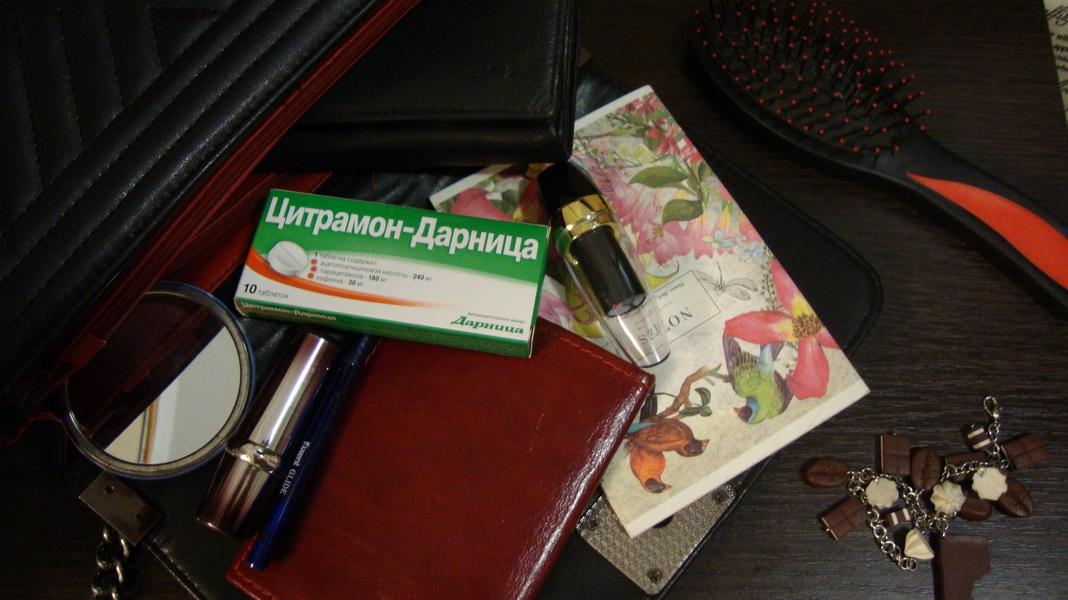 Оксана, Аптека 'Анкор', Одесса