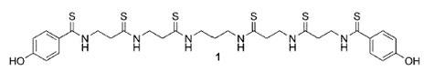 Формула клостиоамида