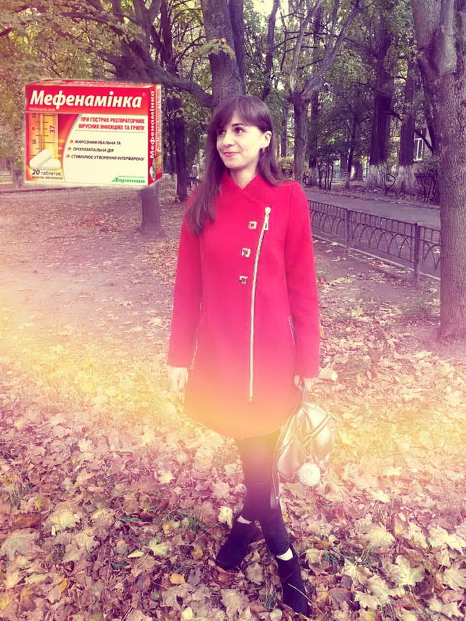 Алина, Столичный медицинский альянс, Киев