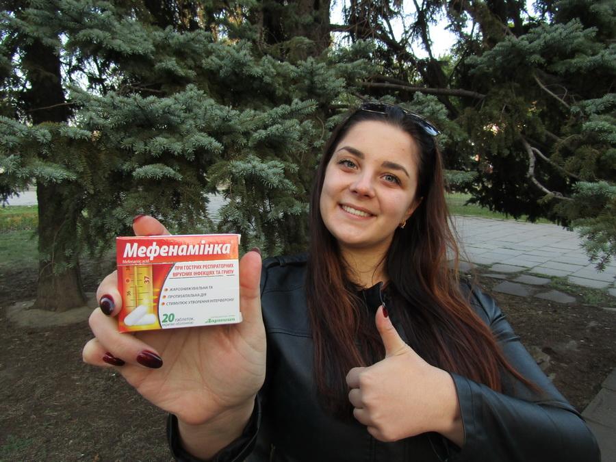 Анастасия, аптека 'Мед-сервис', Запорожье
