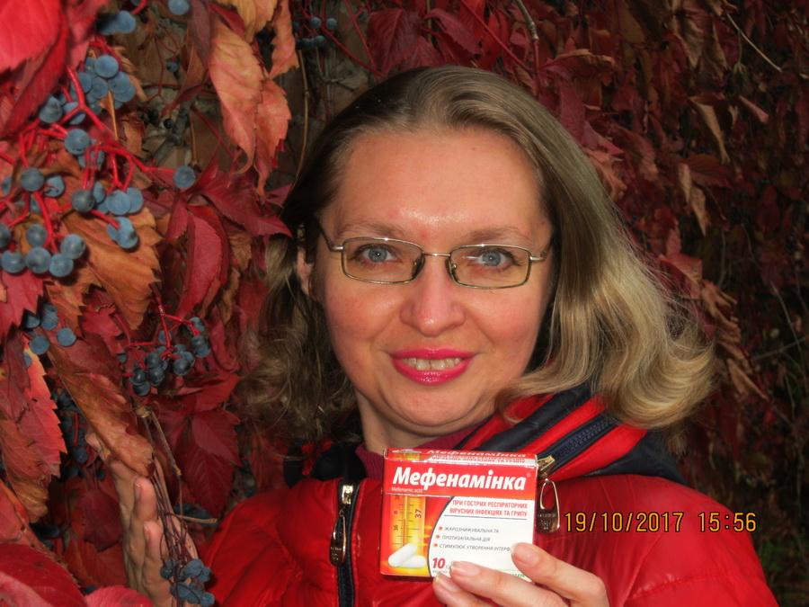 Наталья, Аптечная сеть 'Руан', Павлоград