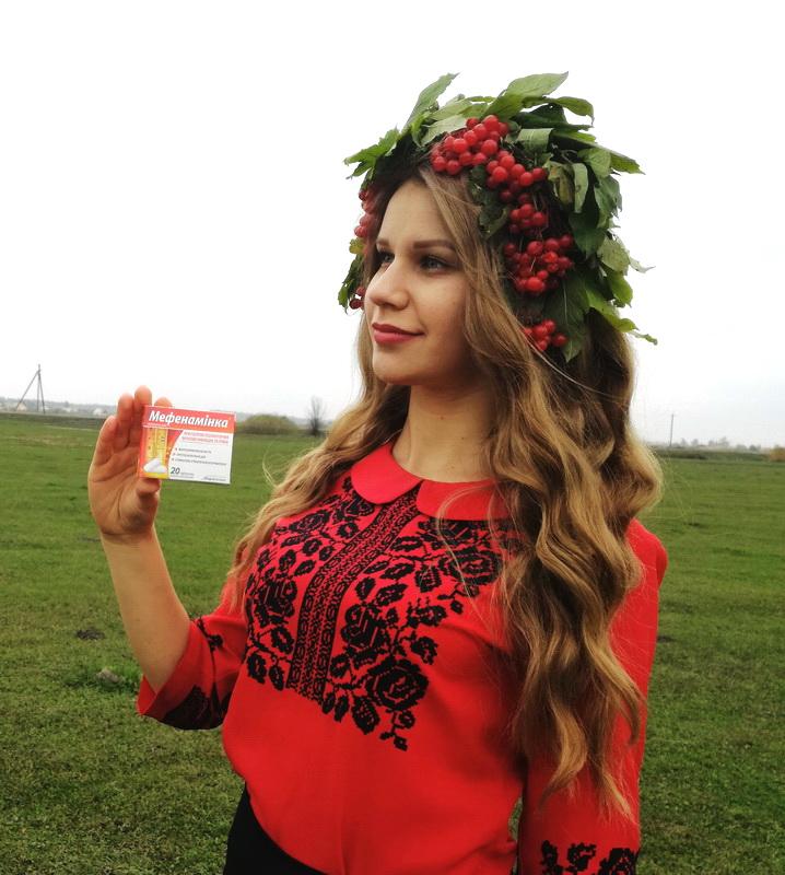 Оксана, Аптека АВЕРСІ 'Бажаємо Здоров'я' 16, Вараш