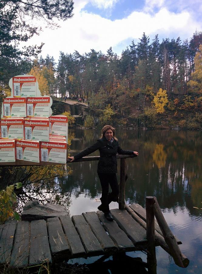 Ольга, 'Столичный мед.альянс' аптека 29, Киев