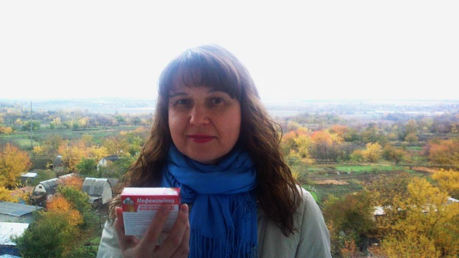 Тетяна, ТОВ 'Фармія' аптека 'Ліки-6', Бердичів