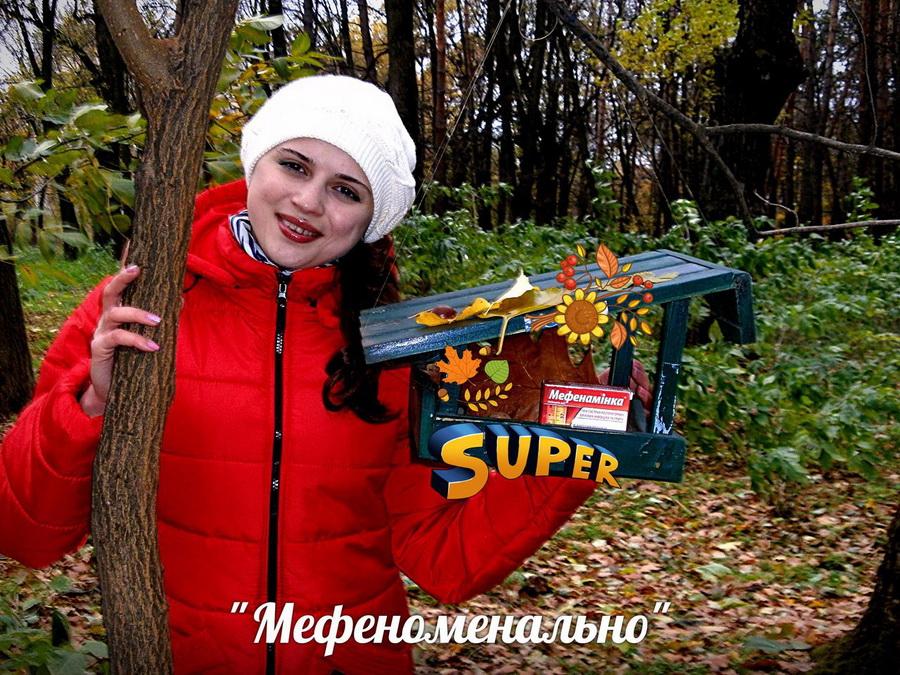 Кристина, Мега Аптека Здоровья Альфа Украина #1, Черкассы