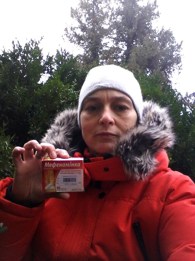 Наталия, не работает, Васильков (Киевская обл)