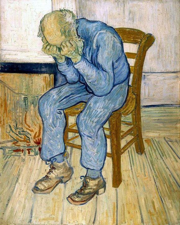 """Винсент ван Гог """"На пороге вечности"""" (1890)"""