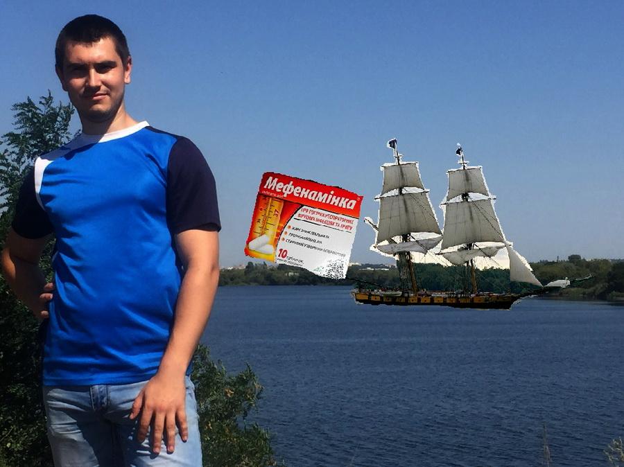 Вячеслав, студент, Харьков