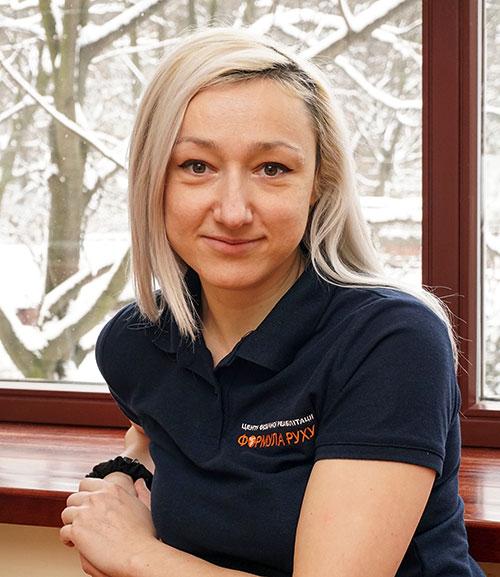 Катерина Тимрук-Скоропад