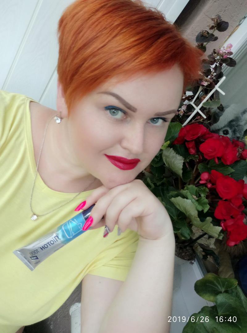 "Ирина, сеть аптек ""Farmacia"", Херсон"