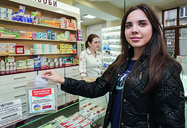 клієнти аптек DS