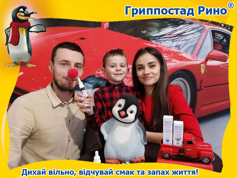 Ана, аптека 'Здорова родина', Чернівці