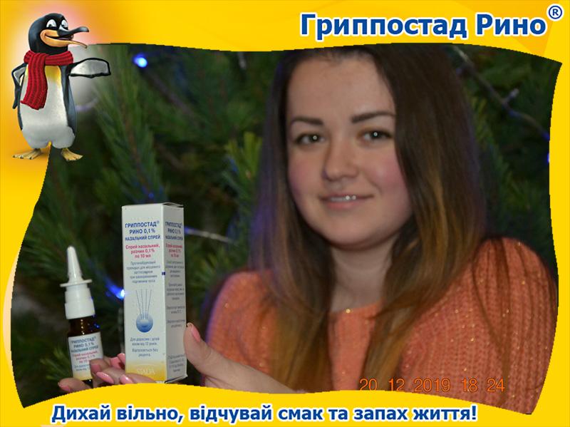 Анастасия, 'Лекфарм', Киев