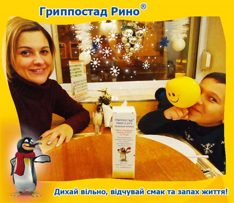 Анна, аптека ПФК 36 'Бажаємо здоров'я', Кременчуг