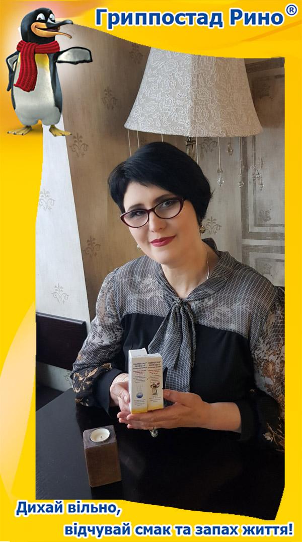 Юлия, аптека 7 'Бажаємо здоров'я', Кременчуг