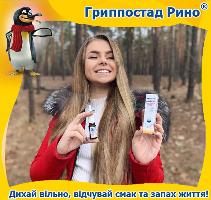 Марія, Аптека 'Шара', Київ