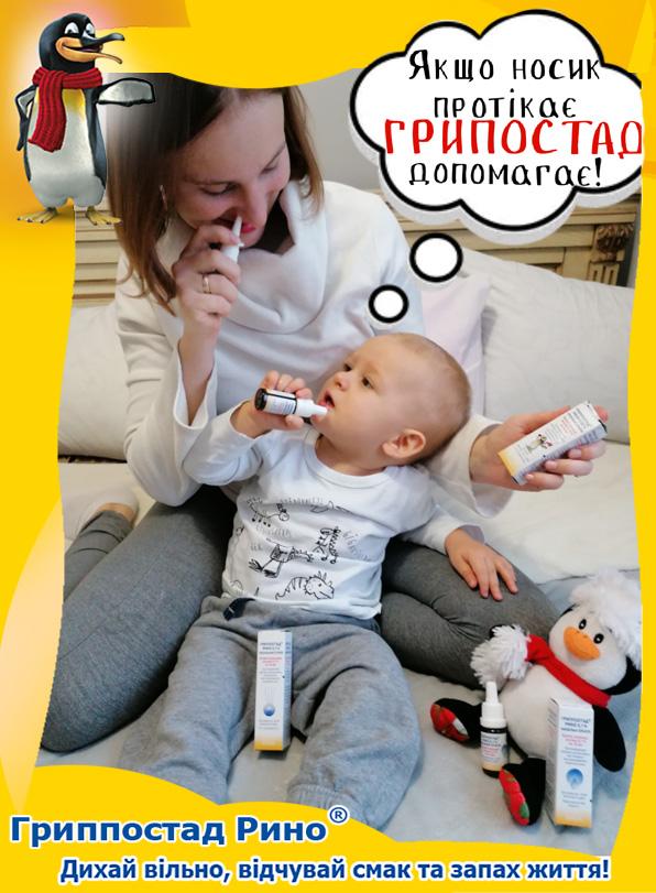 Марта, аптека Мед-Сервіс, Тернопіль
