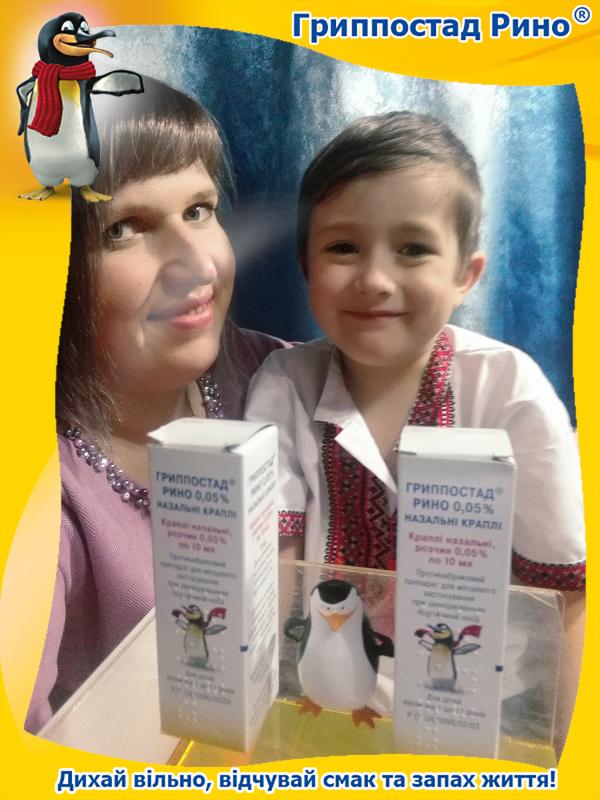 Надія, Аптека 'Бажаємо здоров'я', Гола Пристань