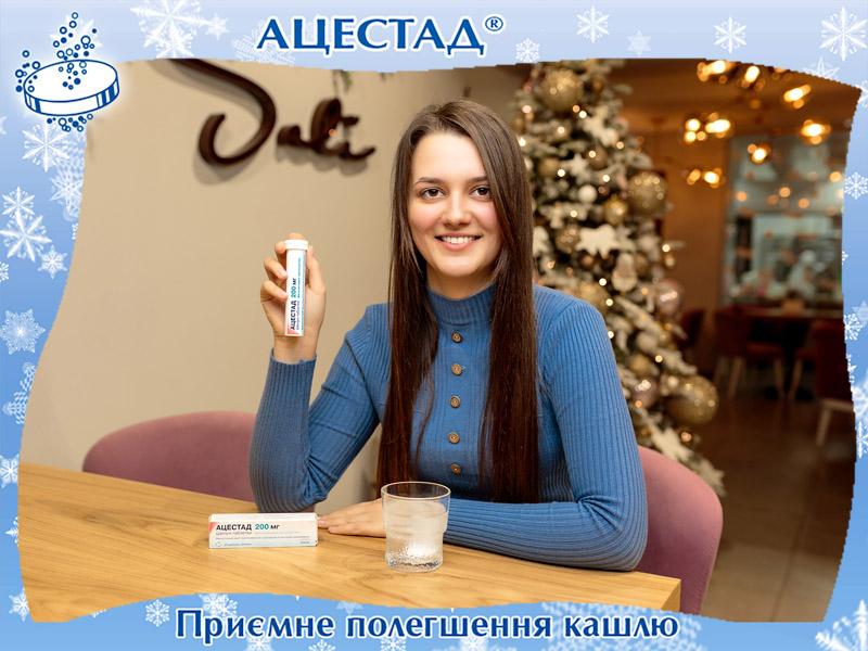 Ольга, БДМУ фармацевтичний ф-т, с. Ширівці, Хотинський р-н