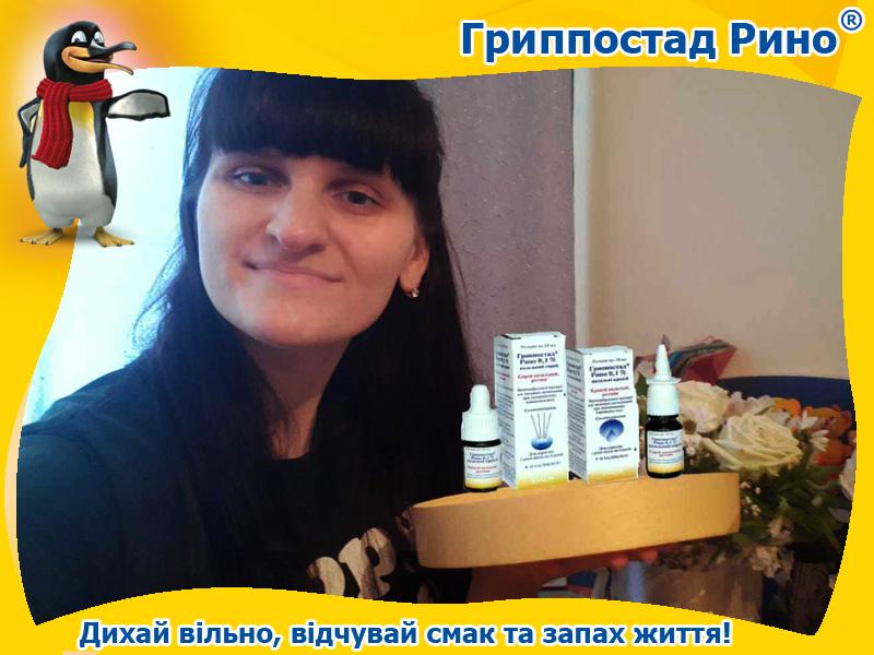Татьяна, Аптека АНЦ, Мелитополь