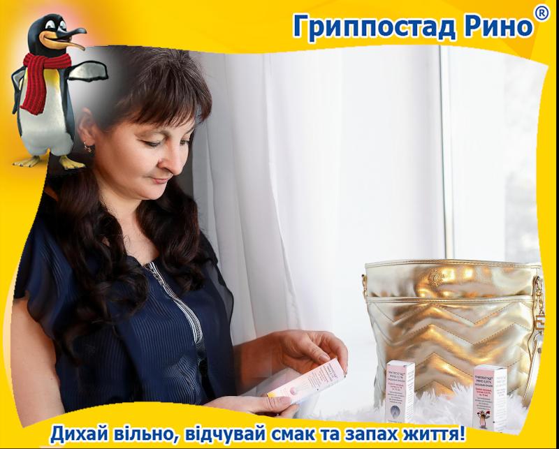 Тетяна, ФПА Новотроїцька аптека №2, Новотроїцьке
