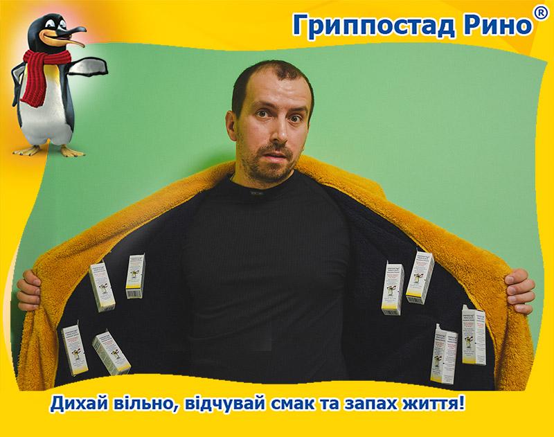 Вадим, аптека 'Вита', Одесса