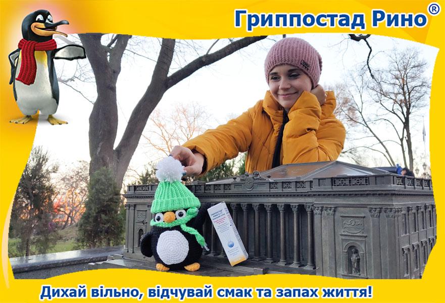 Виктория, аптека 'Будем Здоровы Вместе', Одесса