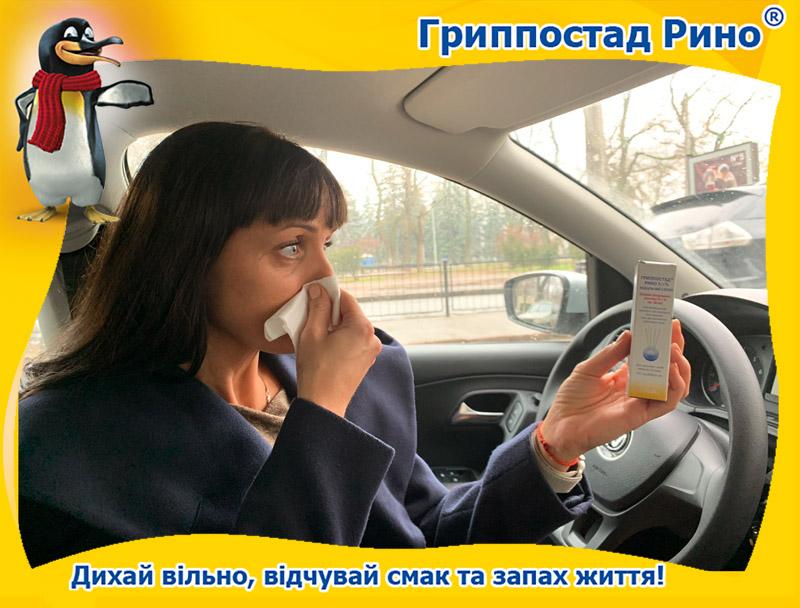 Наталья, аптечная сеть 'Анкор', Одесса