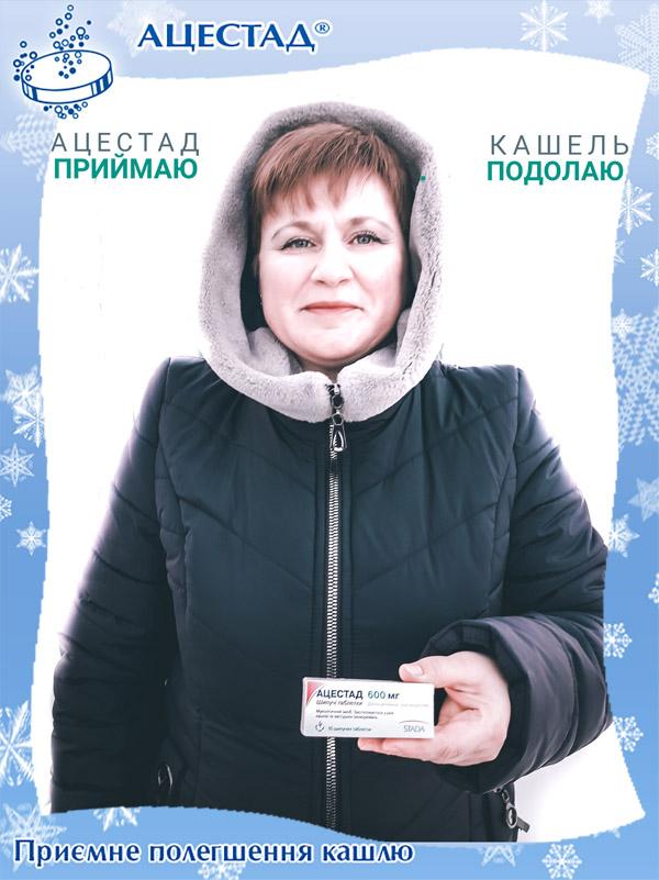 Тетяна, Аптека 9 ПП 'Гармонія-2000', Кіцмань