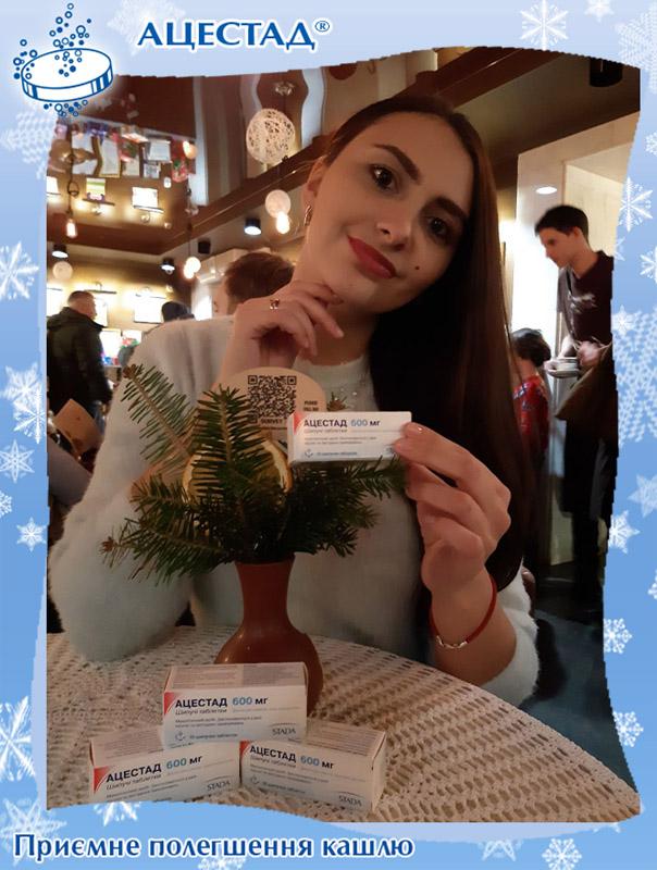 Вікторія, Аптека 'Ваш консультант', Кременчук