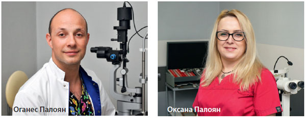 Оганес Палоян і Оксана Палоян