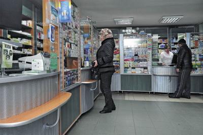 аптека сальве