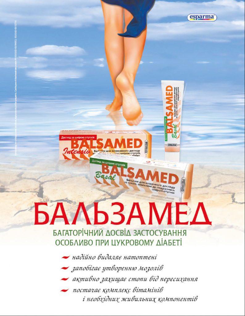 Balsamed_block