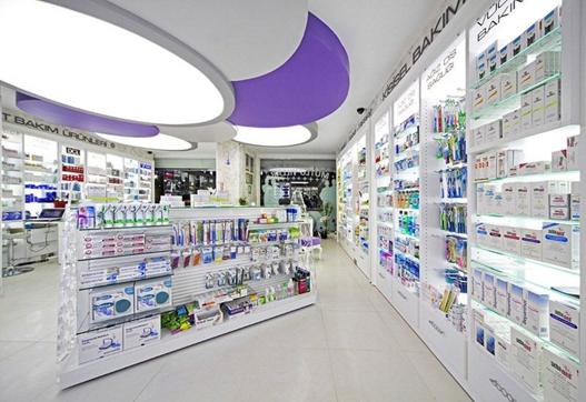 pharmacy_store