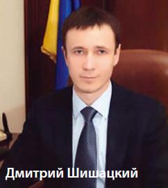 shishatsky_dm