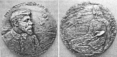 leklerk_medal_2