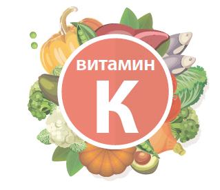 vitamink