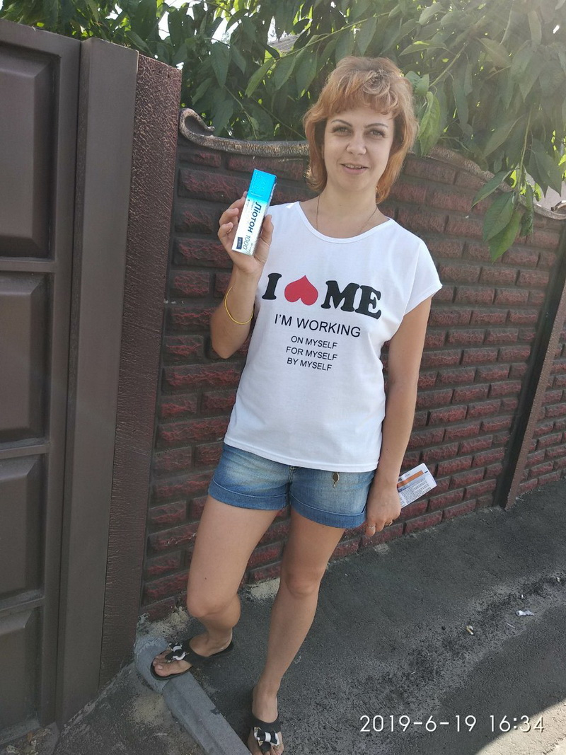 Наталия, ТОВ Аптека 22, Мерефа
