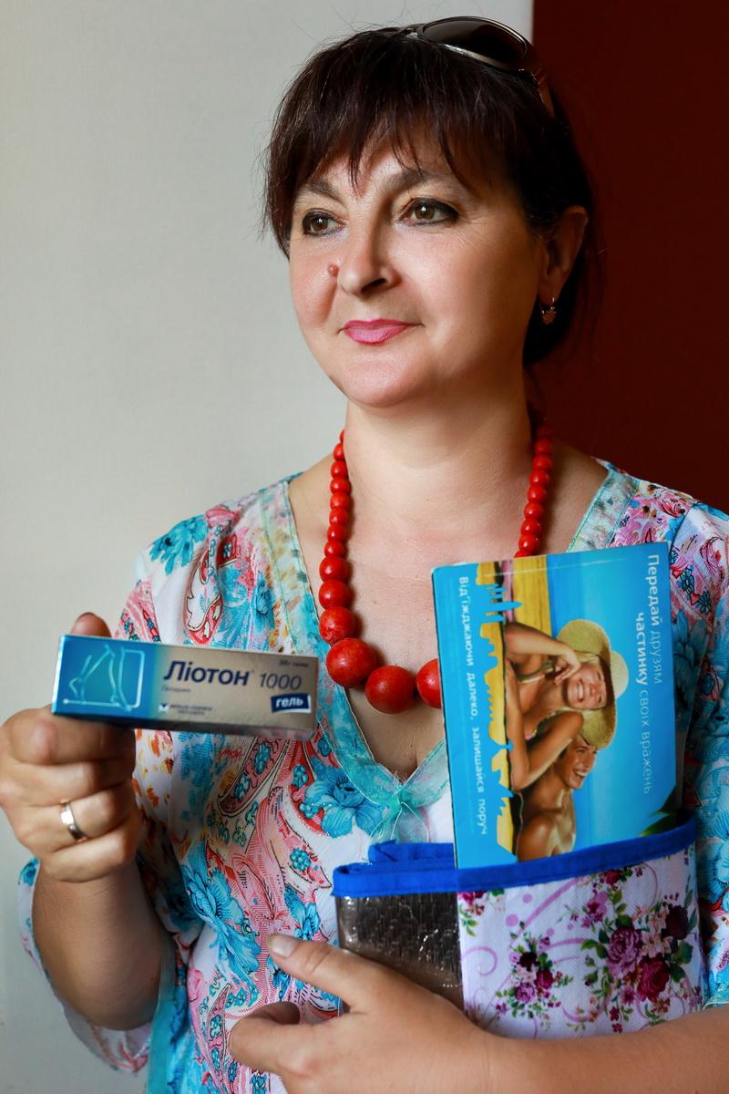 Тетяна, Федорівська приватна аптека №2, Новотроїцьке